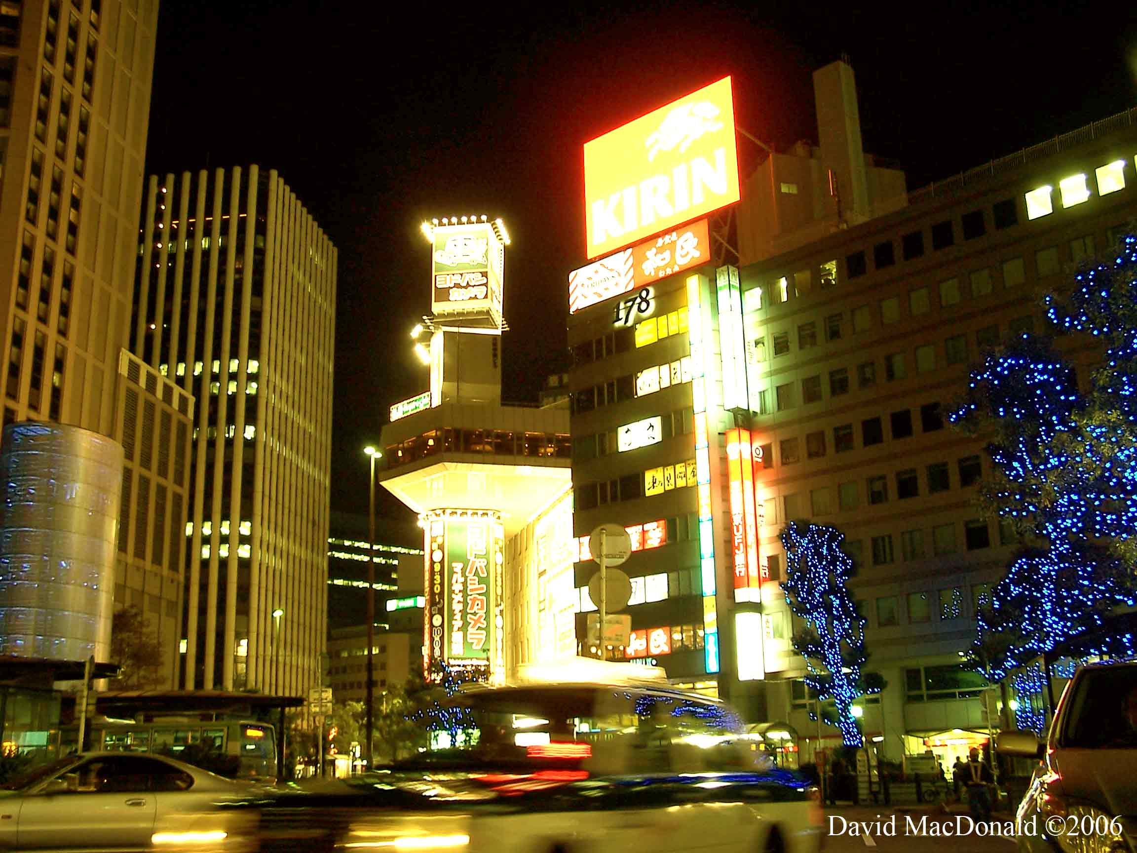 ykohama at night