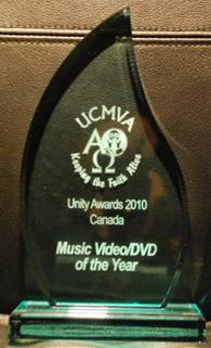 Unity Awards trophy